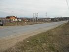 Уникальное фотографию Земельные участки Продается земельный участок под строительство   69582210 в Уфе