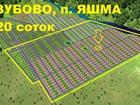 Уникальное фото Земельные участки Участок в Зубово, п, Яшма 20 соток в собственности 69778771 в Уфе