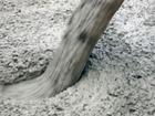 Скачать бесплатно фото Строительные материалы Раствор строительный кладочный М75 69914904 в Уфе
