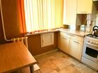 Просмотреть foto Аренда жилья Квартира посуточно Уфа,Час,ночь,сутки 76032830 в Уфе