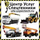 Услуги Экскаватора гусеничного и колесного с объемом ковша до 2 м3