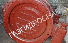 Трубопроводная и запорная арматура от производителя