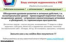 Студия Элитной Недвижимости Кудесник
