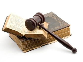Уникальное фото Разное Услуги адвоката и юриста 32446806 в Уфе