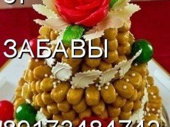 Увидеть фотографию  Торты в Уфе Халяль Чак чак Уфа на свадьбу Никах и любые праздники 32952103 в Уфе