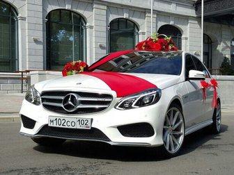 Новое foto Организация праздников Свадебные украшения на машину, 33593997 в Уфе