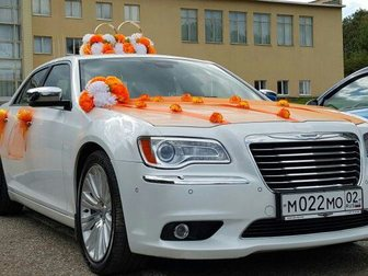 Смотреть фотографию Организация праздников Свадебные украшения на машину, 33593997 в Уфе