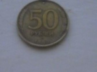 Увидеть изображение Коллекционирование Продам монету 50 руб, 1993 г, 33758746 в Уфе