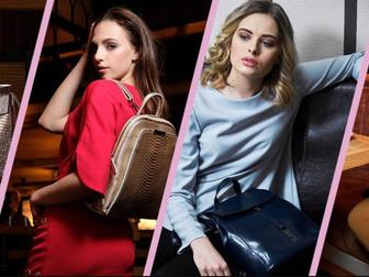 Просмотреть изображение  Кожаные городские рюкзаки со скидкой до 50% 57205648 в Уфе