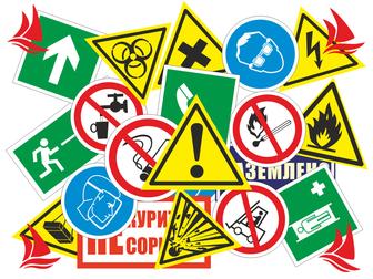 Новое foto Разное Знаки пожарной безопасности 62172505 в Уфе