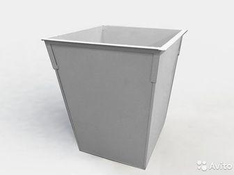 Контейнер мусорный Технические характеристики: 1,  Объем контейнера 0,75 м?2,  Толщина металла 1,5мм и 2мм ( на выбор)3,  Покраска грунтоваяДополнительно: Крышка,ножки,колеса,ушки в Уфе
