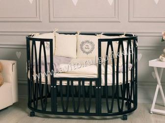 ?????????? Интернет-магазин GUTIKKID??, ??????????Изящная кровать-трансформер ESTEL ACQUA 10 в 1 ??Качество отличное??Кроватка выполнена из массива в Уфе