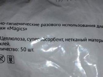 Продам детские подгузники-трусики JUNIOR 9-14 кг Окей То что надо, 22 шт,  (остаток), новые,  Срок годности до 14 июля 2021 года,  Сделаны из нетканого материала, в Уфе