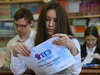 Уникальное фотографию  Школа подготовки к ЕГЭ и ОГЭ 79225571 в Уфе