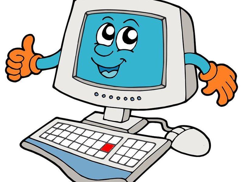Рисуем в компюторе