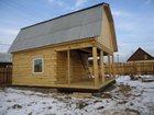 Изображение в   строительство домов, бань, гаражей и др. в Улан-Удэ 0
