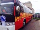 Скачать бесплатно фотографию  услуга перевозки большим комфортабельным автобусом в Улан-Удэ 32797145 в Улан-Удэ