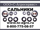 Новое изображение  Сальник ГОСТ 8752 79 33205237 в Улан-Удэ