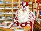 Скачать бесплатно фото  Звонок от Деда Мороза онлайн по SKIPE! Цена 500 34235105 в Улан-Удэ