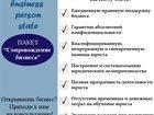 Фото в   •Регистрация/ликвидация ООО, ИП  •Составление в Улан-Удэ 0