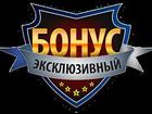 Смотреть foto Разное Конкурс Учитель года 2016 среди коррекционных ОУ 35373852 в Улан-Удэ