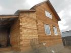Фото в Недвижимость Продажа домов Продается дом с земельным участком расположенный в Улан-Удэ 750000
