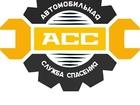 Фото в   Альтернатива эвакуатору! Автомеханик на выезд! в Улан-Удэ 1000