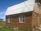 Новое изображение Продажа домов Продам дом ! Сотниково , 950 тыс, руб 39567723 в Улан-Удэ