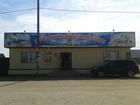 Увидеть фото  Продается магазин в отличном состоянии 40155291 в Улан-Удэ