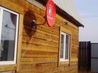 Скачать изображение  Продам дом ! Сужа Квартал Северный ( Исток) 670 тыс, руб 53640404 в Улан-Удэ