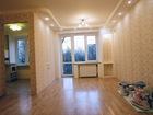 Скачать бесплатно фотографию  Профессиональная и качественная отделка вашего жилья(ремонт) 66388141 в Улан-Удэ