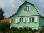 Скачать бесплатно фотографию  Сдаю дом по ул, Крылова ( мелькомбинат) 67366485 в Улан-Удэ