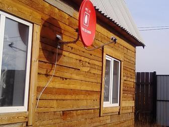 Свежее фото Земельные участки Продам дом ! пос, Исток , 700 тыс, руб 67700017 в Улан-Удэ
