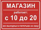 Смотреть foto Ремонт компьютерной техники Скорая компьютерная помощь 32321994 в Ульяновске