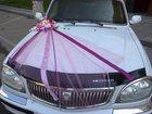 Увидеть foto Организация праздников Прокат лент на свадебные автомобили 32336938 в Ульяновске