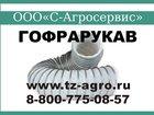 Скачать foto  Шланг гофрированный для канализации 33800820 в Ульяновске