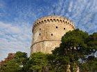 Скачать бесплатно изображение  Две столицы Греции в одном туре!Эврика! Две Столицы: Салоники+Афины, 33861185 в Ульяновске