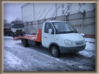 Изображение в Услуги компаний и частных лиц Услуги эвакуатора Вызвать эвакуатор в Ульяновске можно в компании в Ульяновске 1000