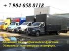 Фото в   Удлинить КамАЗ-4308, КамАЗ-43114, КамАЗ-43118, в Ульяновске 0