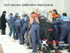 Изображение в   Мы сотрудничаем с юридическими и физическими в Ульяновске 120
