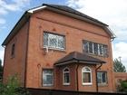 Скачать foto Продажа домов Жить здорово! 38966384 в Ульяновске