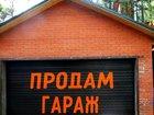 Уникальное фотографию  ПРОДАМ ГАРАЖ 39215341 в Ульяновске