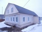 Уникальное фото Дома Дом без внутренней отделки в районном центре 69270864 в Ульяновске
