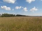 Новое изображение Земельные участки Участок земли в квартале для многодетных 69776782 в Ульяновске