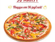 Санкт-Петербург: Франшиза пиццерии Pizza Time Как вы думаете, сколько времени и денег нужно, чтобы вырастить успешную пиццерию, которая будет приносить прибыль от 200