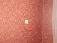 Продам комнату Аверьянова 7 Продам комнату в коммунальной квартире (общежитие),