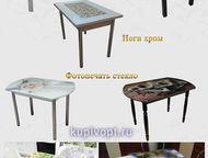Спешите Купить стол по самым низким ценам изготовителя Солидный выбор качественн