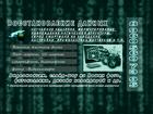 Уникальное фото Обработка фото и видео, монтаж видеомонтаж 39466271 в Унече