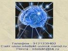 Просмотреть foto  Дипломные, курсовые, отчеты по практике - в Усинске 33192593 в Усинске
