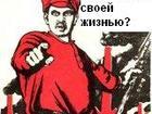 Уникальное изображение  партнеры в бизнес 37629187 в Усть-Илимске